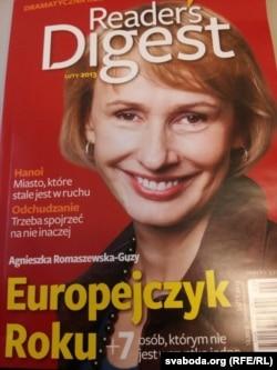 Reader's Digest журналы.