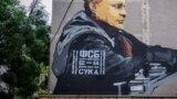 Мурал с Путиным в Симферополе утром 21 мая