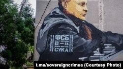 Мурал с Путиным в Симферополе утром 21 мая.