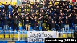 Фанати на матчі білоруського чемпіонату, ілюстративне фото