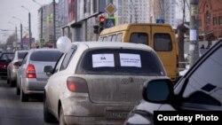 """Автопробег """"За честные выборы"""", Челябинск, 2012 год"""