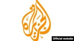 «Ալ-Ջազիրա» հեռուստաընկերության տարբերանշանը