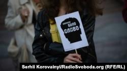 У Києві вшанували пам'ять Георгія Гонгадзе (фотогалерея)