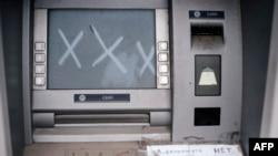Иллюстрационное фото. Банкомат в Донецке