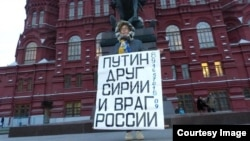 Rusiyada Suriya müharibəsindən narazılıq artır