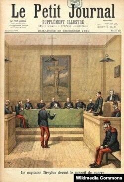 """""""Petit"""" jurnalının üz qabığı - Dreyfusun məhkəməsinə aid rəsm. 23 dekabr 1894."""