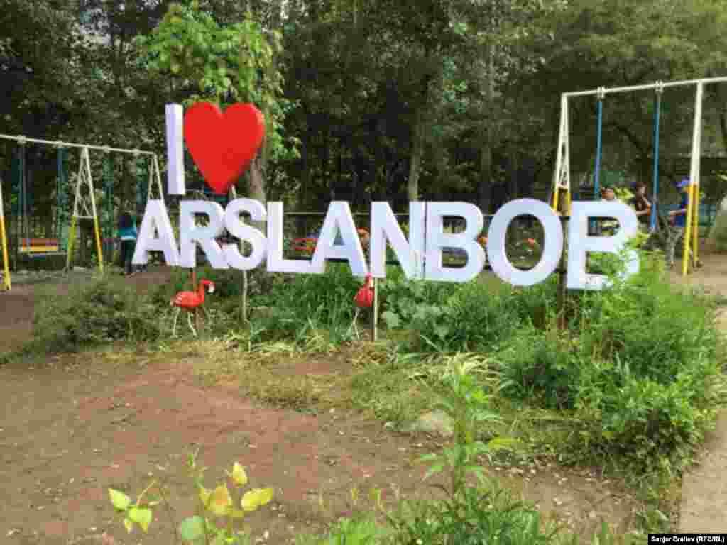 Арсланбоб расположен в Базар-Коргонском районе Джалал-Абадской области. С 1945 года он носит статус государственного заповедника. Площадь в 265 тысяч гектаров занимают деревья. В среднем, в год здесь собирается три тысячи тонн грецких орехов, пять тысяч тонн яблок, пятьсот тонн фисташек.