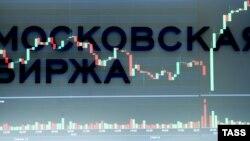 """Российский фондовый рынок вернулся к """"докрымским"""" уровням"""