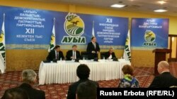 """""""Ауыл"""" партиясының кезектен тыс 12-құрылтайы. Астана, 1 ақпан 2016 жыл."""