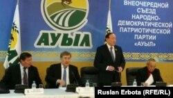 Внеочередной съезд партии (НДПП) «Ауыл». Астана, 1 февраля 2016 года.
