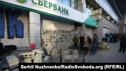 Акція з блокування «Сбербанку». Активісти замурували вхід до головного офісу «Сбербанку» у Києві, 13 березня 2017 року