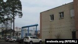 Будынак заводу хімічных вырабаў