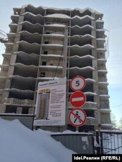 Долгострой по улице Дуванской