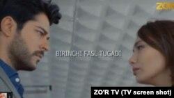 Кадр из турецкого сериала «Черная любовь» (или «Бесконечная любовь»), показанного в эфире узбекского телеканала.