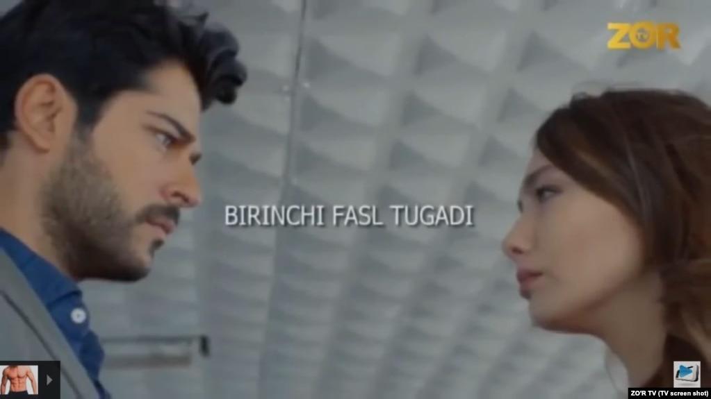 Endless Hate: Uzbekistan Bans Turkish Soap Opera For Not Upholding