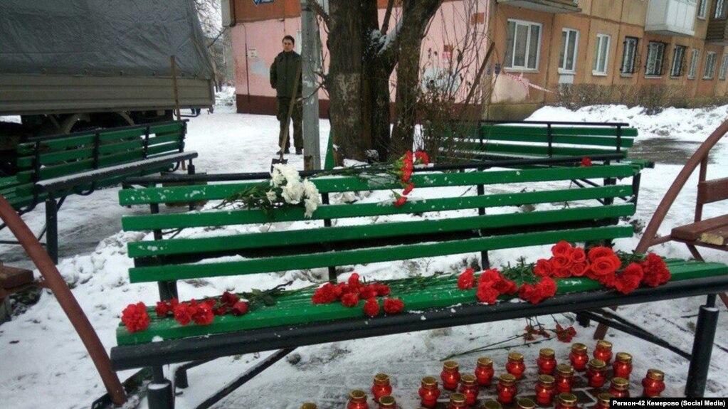 Трагедия в Кемерово 1F5AF95A-6AD3-4A1A-9A50-1E22B6D42C5E_w1023_r1_s