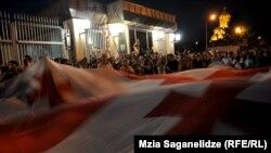 У столиці Грузії Тбілісі до пізнього вечора 20 вересня не вщухали протести проти насильства у в'язницях