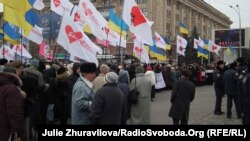 Мітинг на підтримку Тимошенко у Харкові