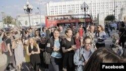 """Шествие участников """"Бессрочного протеста"""" по Арбату 21 сентября в Москве"""
