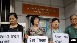 خانواده جمعی از گروگان های کره ای خواستار آزادی فرزندان خود شده اند.