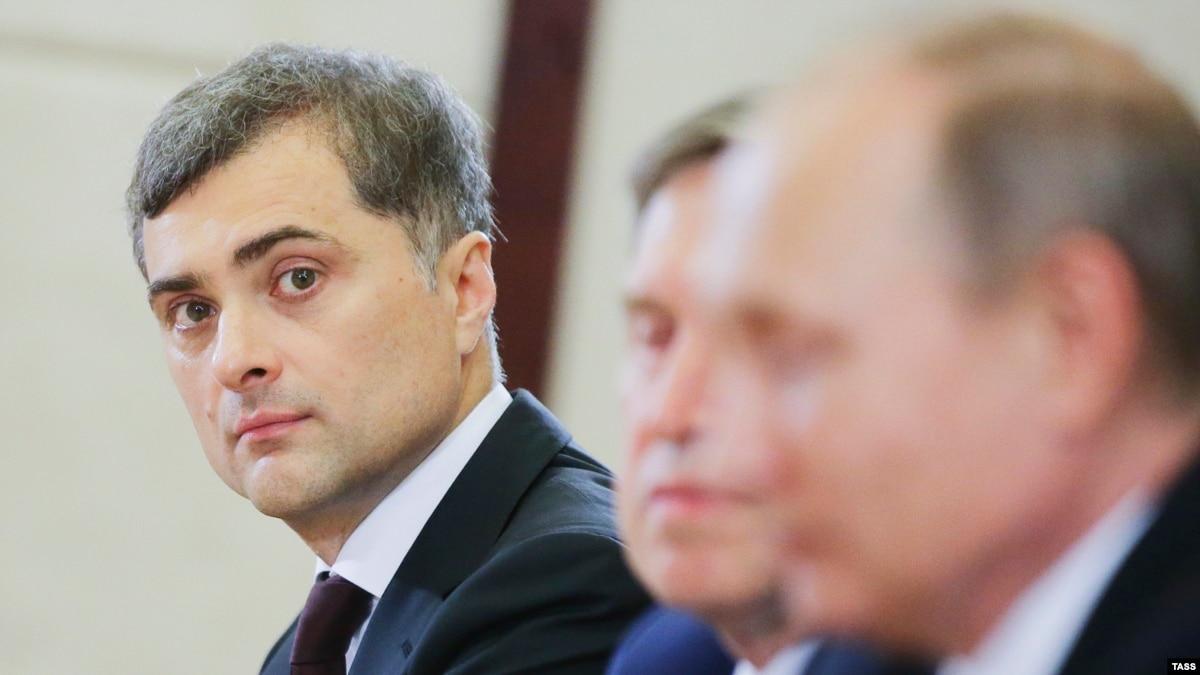 «Серый кардинал» ушел из Кремля. Что это означает для войны на Донбассе?