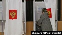 Выборы в Крыму. Иллюстрационное фото