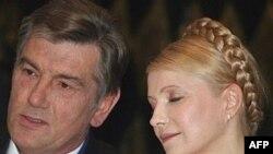 Yuçenko xökümät citäkçese itep Timoşenkonı täqdim itä