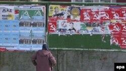 Panou electoral în alegerile din martie 2009