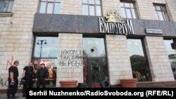 Магазин «Емпоріум» у Києві