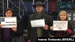 Акция в аэропорту Праги, 7 февраля