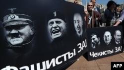 Оппозиция тарапкерлери жаңы мыйзамка каршы митинг өткөрүүдө. Москва, 5-июнь 2012