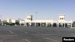 Пункт на границе Катара и Саудовской Аравии.