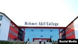 """Shkolla """"Mehmet Akif"""" në Prizren"""