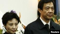 Бо Силай мен әйелі Гу Кайкай. 17 қаңтар 2007 жыл.