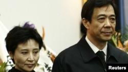 Ish zyrtari i lartë komunist kinez, Bo Xilai, me bashkëshorten e tij më 17 janar 2007
