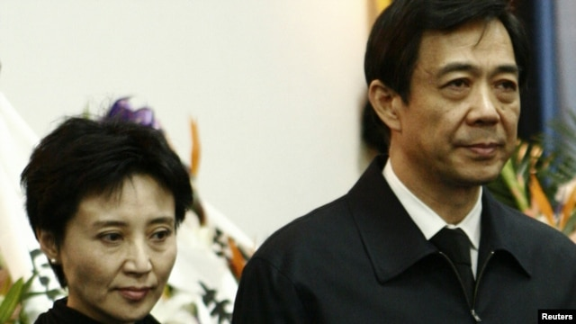 Former Chongqing Municipality Communist Party Secretary Bo Xilai and his wife, Gu Kailai, in a photo from 2007.