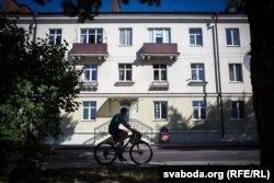 Вуліца Алега Кашавога, дом 28