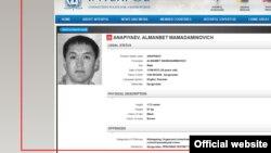 Алманбет Анапияевге издөө салган Интерполдун сайтындагы жарыя, 16-январь, 2013.