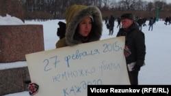 Участница акции памяти Бориса Немцова в Санкт-Петербурге