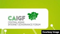 Логотип форума.