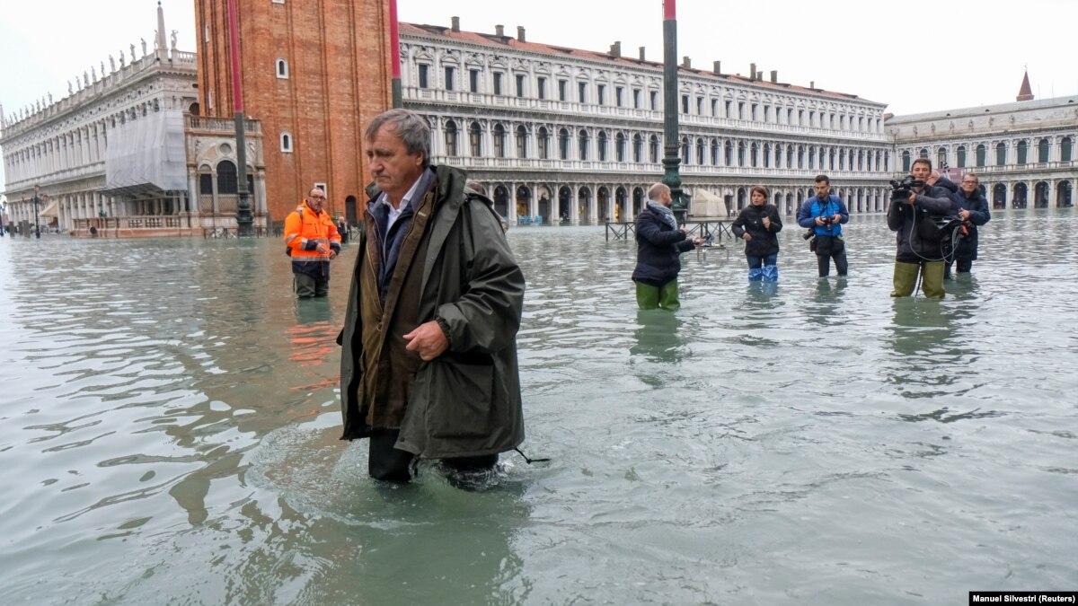 Италия объявила чрезвычайное положение в пострадавшей от наводнения Венеции