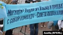 В Симферополе 18 мая прошла демонстрация в связи с 69-й годовщиной сталинской депортации крымских татар.
