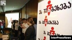 მედიისა და არასამთავრობო ორგანიზაციების წარმომადგენლების მიერ პეტიციაზე ხელის მოწერა, 2012 წლის 16 თებერვალი