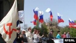 Активісти «Народного фронту «Севастопроль-Крим-Росія»
