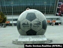 Гранитный мяч у стадиона «Донбасс-Арена»