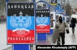 На улице Донецка, 2014 год