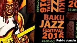 Бакинский международный джаз-фестиваль