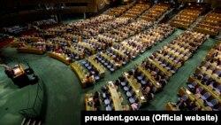 Заля паседжаньняў Генэральнай асамблеі ААН, архіўнае фота