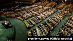 BM Baş Assambleyası