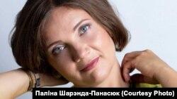 Полина Шарендо-Панасюк